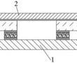 用于电子产品的组装组件的制作方法