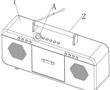 一种教学用外语播放器的制作方法