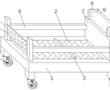 一种具有缓震功能的瓦楞纸生产用运输装置的制作方法