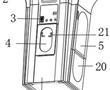 一种多功能自动售水机的制作方法