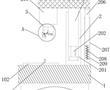 一种便于换刀的金属板材剪板机的制作方法