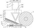 一种胶印机的供墨装置的制作方法