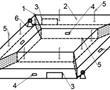 一种组合式温度驱赶蚯蚓好氧堆肥箱的制作方法