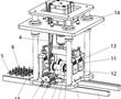 陶瓷雾化芯切割装丝机构的制作方法
