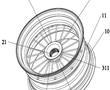 一种网状花盘式轮毂的制作方法