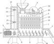 高效环保石墨电极糊料冷却装置的制作方法
