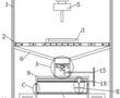 一种具有除尘功能的扩束钢片加工打磨装置的制作方法