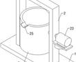 一种调节式钢包自动吹氩装置的制作方法