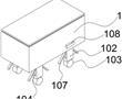 一种可远程温控的商用冷柜的制作方法