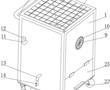 一种芽孢杆菌加工用除尘设备的制作方法