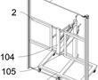 一种室内设计用墙布固定器的制作方法