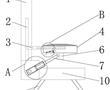 一种高速列车用驾驶室座椅的制作方法
