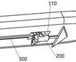 一种电动水翼的制作方法