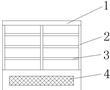 一种防凝霜的冷冻展示柜的制作方法