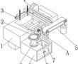 一种高精密件埋入成型自动化装置的制作方法