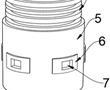 一种多通道光衰减器的制作方法