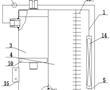 超低氮冷凝蒸汽锅炉用取样冷却器的制作方法