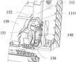 空调室内机的制作方法