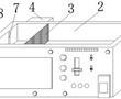 一种用于电路板生产的电镀设备的制作方法