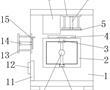 一种用于瓦楞纸订箱装置的制作方法