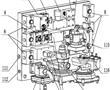 一种JZ-7型空气制动阀组集成安装模块的制作方法